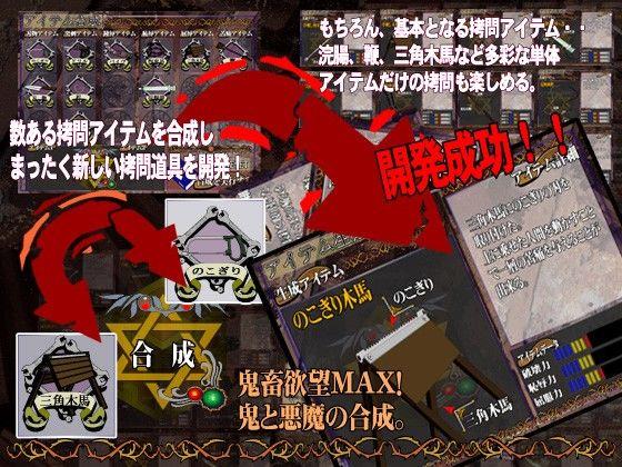 d_065850jp-001.jpgの写真