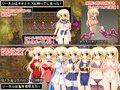 リューゴンクスト 処女の勇者と竜王の復活_同人ゲーム・CG_サンプル画像02