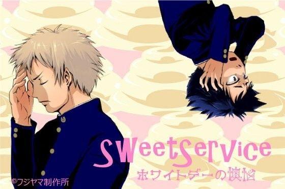 【オリジナル同人】Sweet Service~ホワイトデーの懊悩~