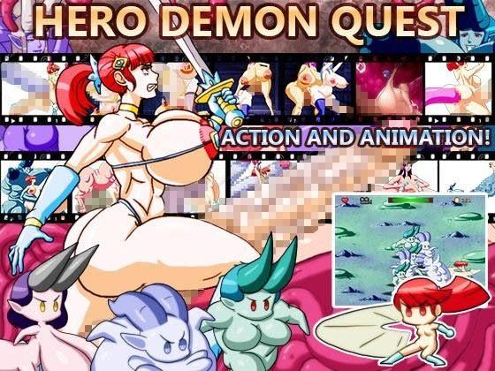 【オリジナル同人】Hero Demon Quest