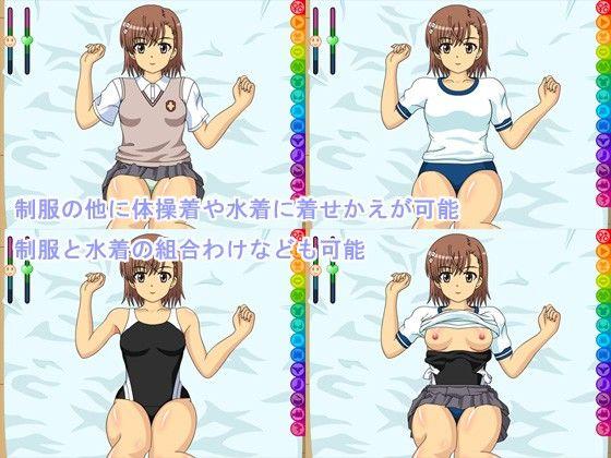 キャラエロフラッシュ ~とある超○磁砲~