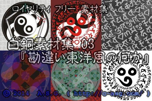 d_071327jp-001.jpgの写真