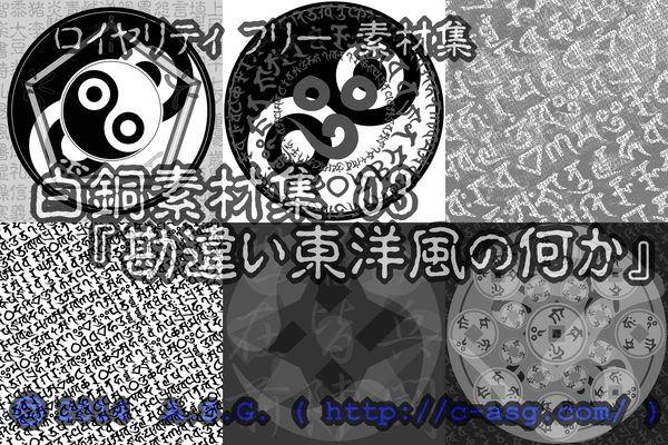 d_071327jp-002.jpgの写真