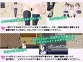 ぷにぃ星人の侵略!_同人ゲーム・CG_サンプル画像03