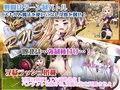 ロリクエ2~純白~_同人ゲーム・CG_サンプル画像02
