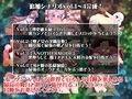 ロリクエ2~純白~_同人ゲーム・CG_サンプル画像03
