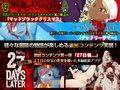 FOUND DEAD_同人ゲーム・CG_サンプル画像02