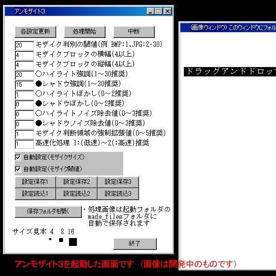d_076686jp-001.jpgの写真