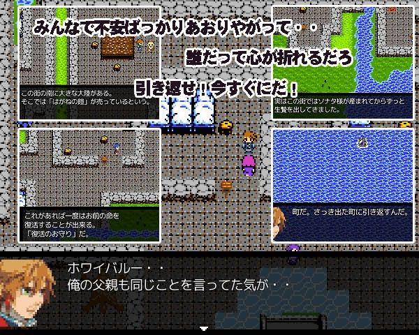 セントシールド・ファンタジー~復讐の紋章~