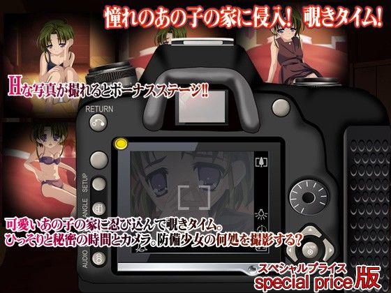 d_077336jp-001.jpgの写真