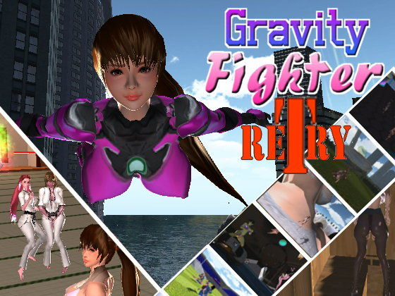 GravityFighter