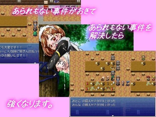 d_077572jp-003.jpgの写真