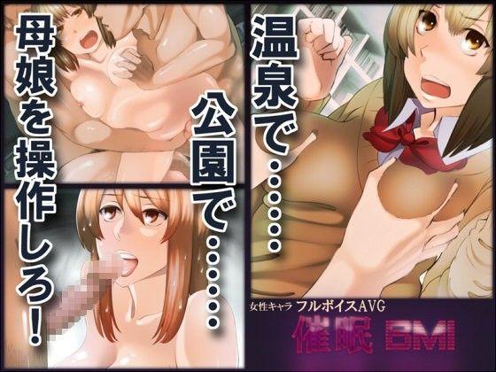 【ラム 洗脳】人妻女子校生の、ラムの洗脳露出催眠の同人エロ漫画!!