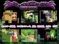 サキュバス・アクションRPG_同人ゲーム・CG_サンプル画像02