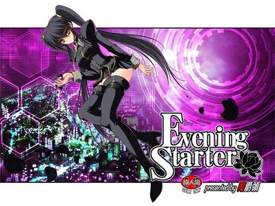 『Evening Starter』ダウンロード用の画像。