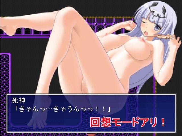 [同人]「【GW限定】RPG3本セット」(スタジオサティスファイ)