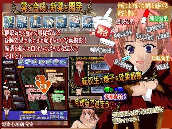 d_080840jp-001.jpgの写真