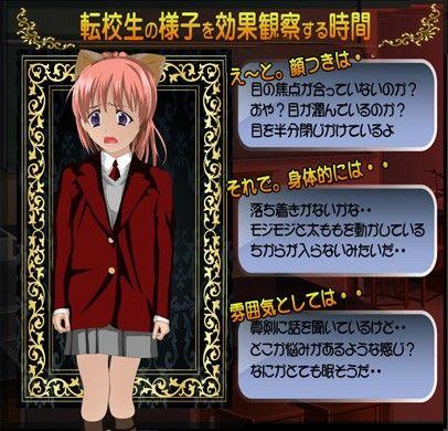 d_080840jp-002.jpgの写真