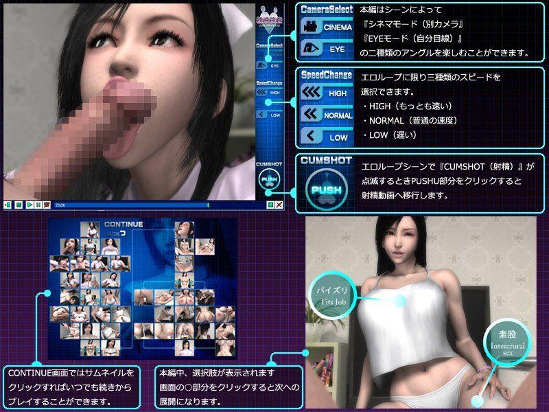 [同人]「精液検査」(梅麻呂3D)