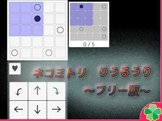 d_081138zeropl.jpgの写真