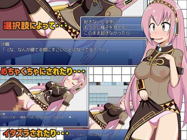 [同人]「COS RO 2【コスプレ露出RPG】」(H.H.WORKS.)