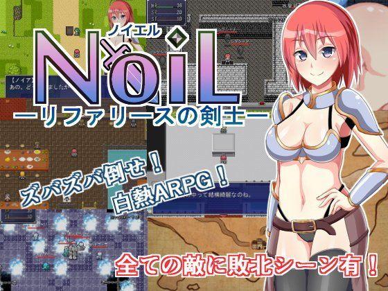NoiL -リファリースの剣士-
