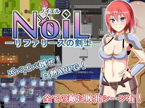 NoiL -リファリースの剣士-_同人ゲーム・CG_サンプル画像01