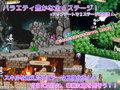 Bullet requiem -バレットレクイエム-_同人ゲーム・CG_サンプル画像02