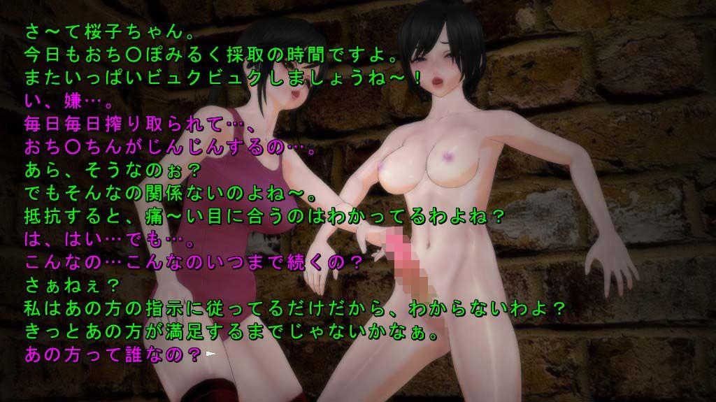 d_082773jp-001.jpgの写真