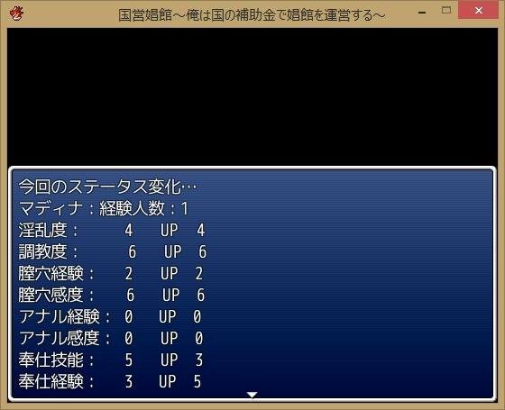 d_082993jp-001.jpgの写真