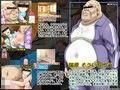 昼顔の観察_同人ゲーム・CG_サンプル画像02