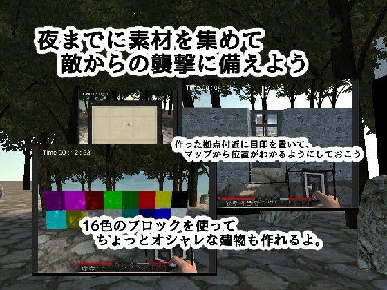 d_083343jp-001.jpgの写真