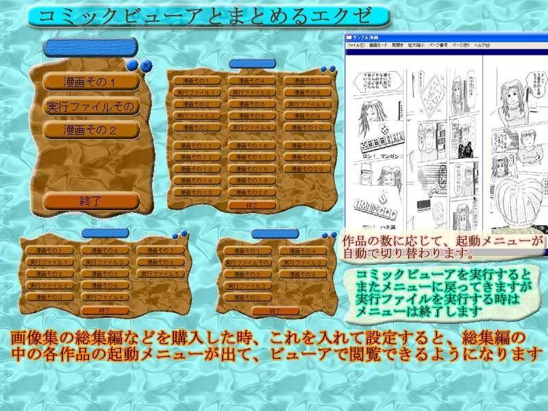 d_083457jp-001.jpgの写真