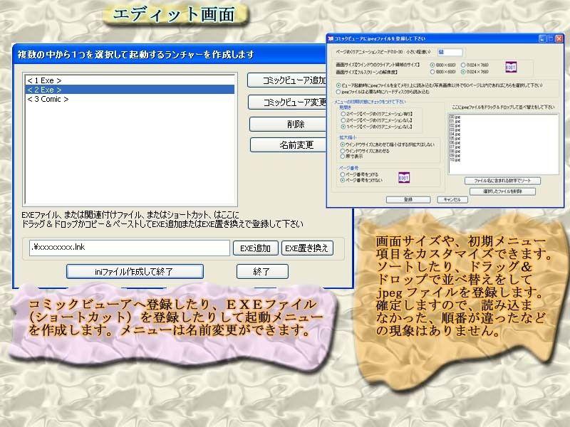 d_083457jp-002.jpgの写真