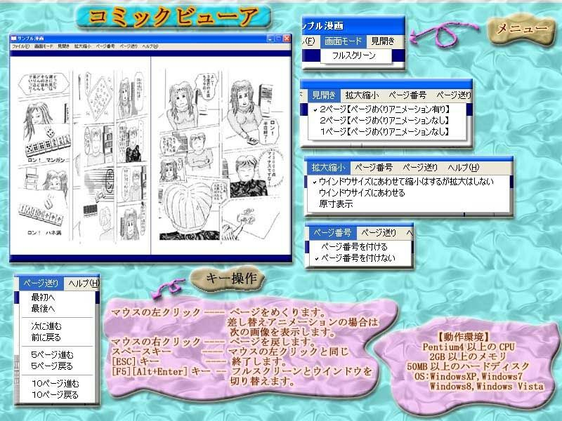 [同人]「「タイトルつけ~るシリーズ用萌えボイスプラグイン」と、「タイトルつけ~る3ランチャー...