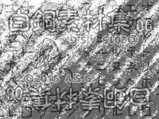 d_083614jp-002.jpgの写真