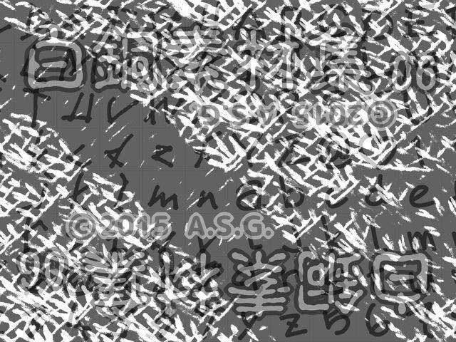 [同人]「白銅素材集 06 『文字とか模様とか』」(A.S.G.)
