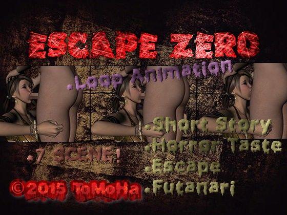 ESCAPE ZEROのイメージ