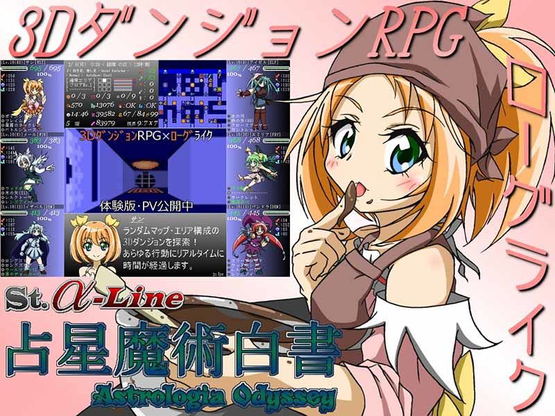 d_084194jp-001.jpgの写真