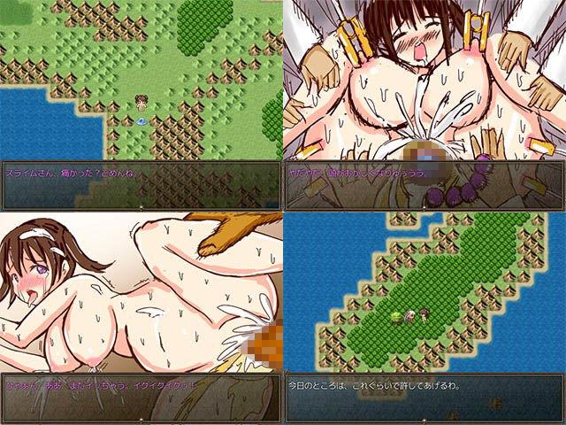 スフィアちゃんの全裸野外露出○辱RPGのサンプル画像001