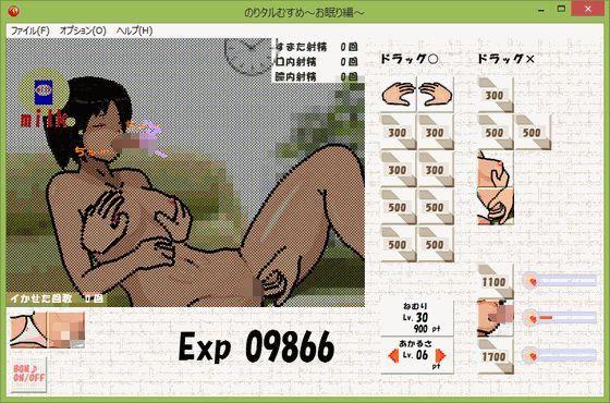[同人]「のりタルむすめ~お眠り編~ver 1.0.0」(にられば工房)