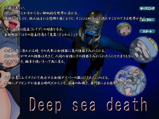 d_085063pl.jpgの写真