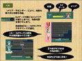 ヒロインシンジケート ~女神の加護~_同人ゲーム・CG_サンプル画像02
