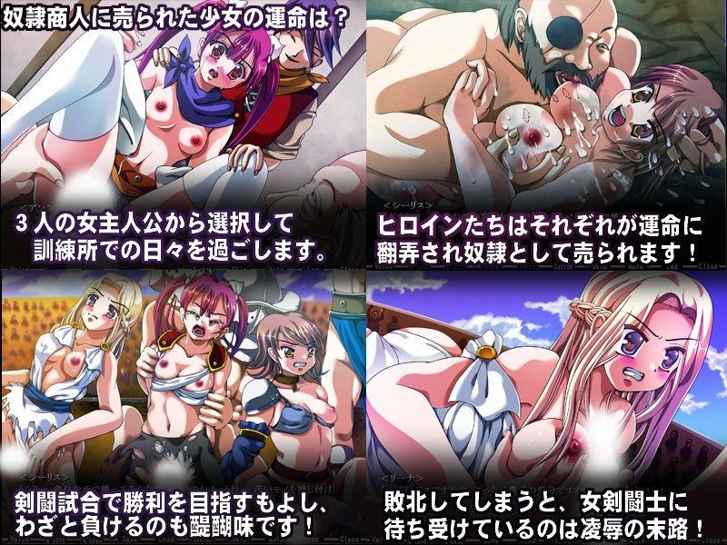 女剣闘士~恥辱の闘技場~4