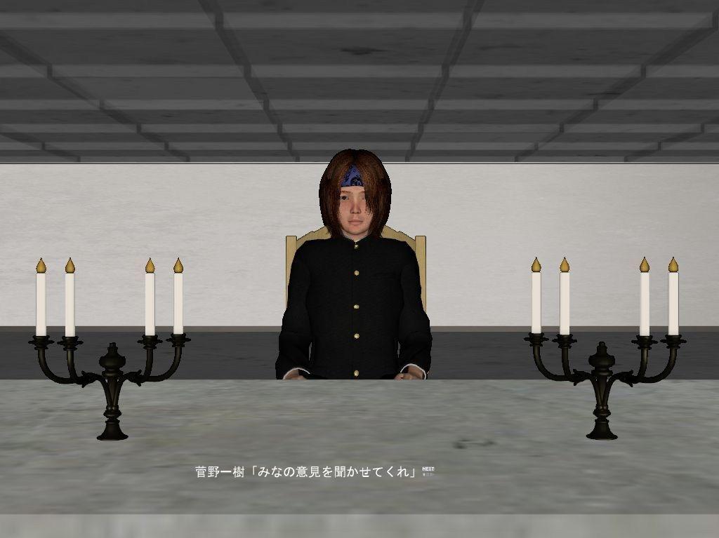 [同人]「【無料】School of the Jinroh Game(お試し版)」(vagra...
