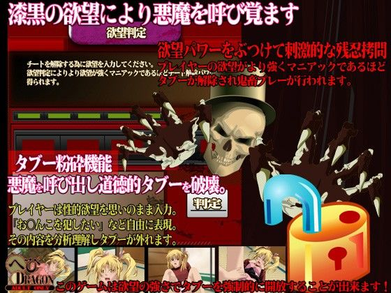 d_085824jp-001.jpgの写真