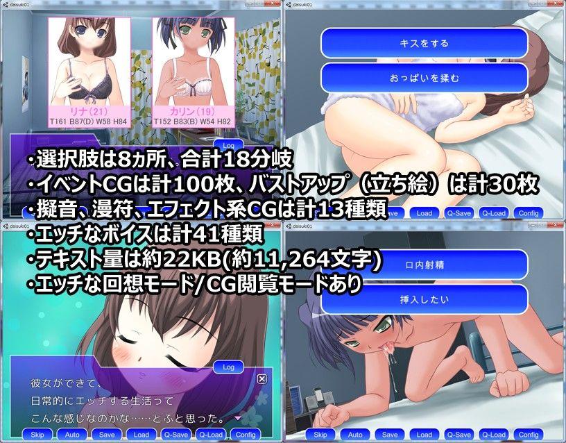 d_085895jp-001.jpgの写真