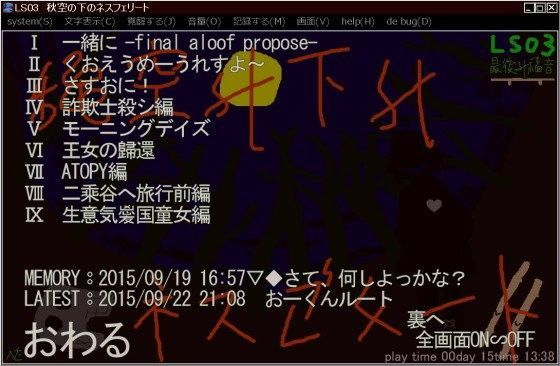 d_086549zeropl.jpgの写真