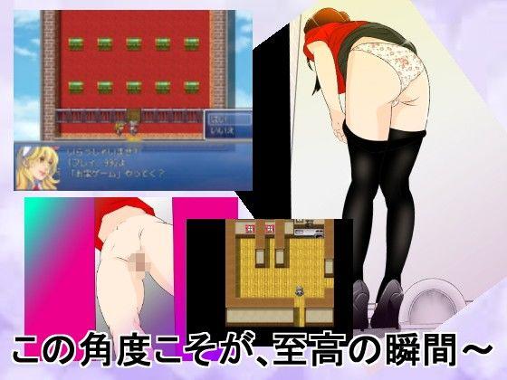 [同人]「★☆『 遠坂り★の盗撮トイレ 』」(惑星ファ)