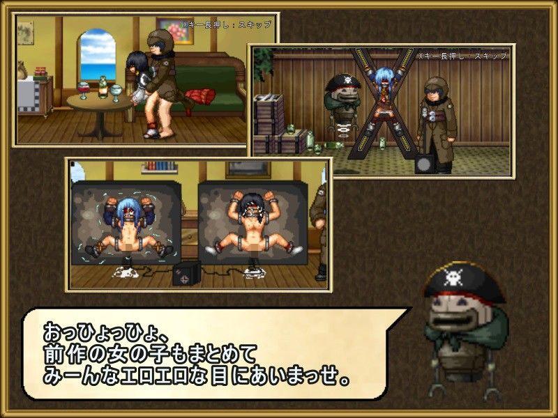 猥訓道δ〜姫は淫奔な弟子〜のサンプル画像3